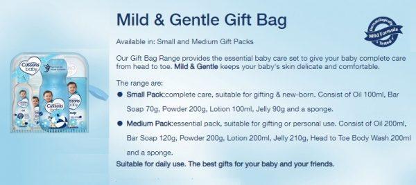 Cussons Baby Mild & Gentle Bathing Needs Gift Bag (7 PCS) + FREE Wipes