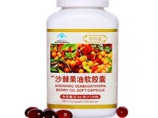 Longrich products – Longrich Berry Oil Soft Capsule