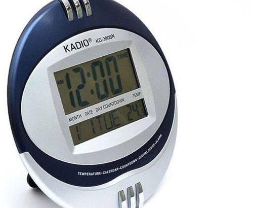 Kadio Digital Wall Clock With Thermometer