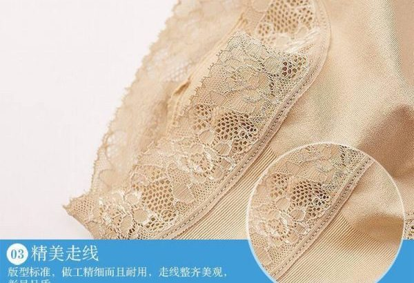 Gao Yao Has Never Sewn A Body Beauty To Accept The Stomach Trousers Postnatal Period Weight Reductio