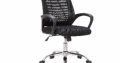 Z9006X EXECUTIVE CHAIR