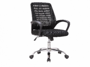 Z9006X EXECUTIVE CHAIR