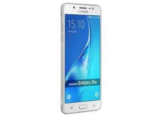 Samsung Galaxy J5 5.0-Inch 1.5GB RAM 8GB ROM Dual SIM – WHITE