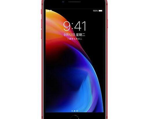 IPhone 8 Plus – Apple, 64GB – Iphone 8 Price in Nigeria