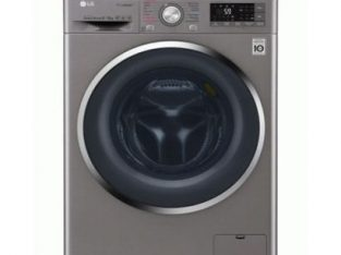 LG 2 IN1 Washing And Dryer Machine Front Loader {8kg/5kg