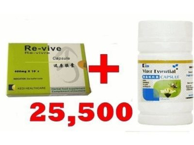 Kedi Re-vive + Vigor Essential – For Premature Ejaculation Cure And Strong Erection Booster & For Bo