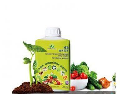 Fertilizer Nutriplant – booster