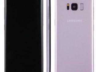 Samsung Galaxy S8 (4GB RAM,64GB ROM) 4G LTE Smartphone- Purple With Free Tempered Glass