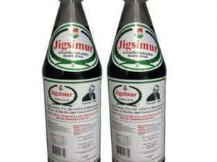 igsimur Natural Health Drink 750ml 100% Aloe Ferox(2 Bottles)