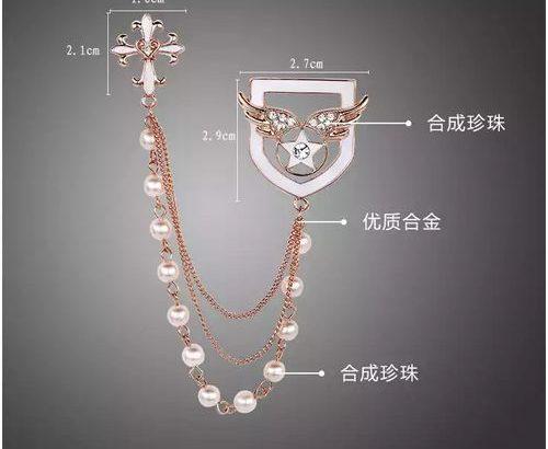 Metal Brooch Angel Wings Star Cross Lapel Pin Pearl Tassel