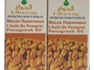 Elhawag Fenugreek Oil,(30ml),X 2pieces,Wonder Oil.