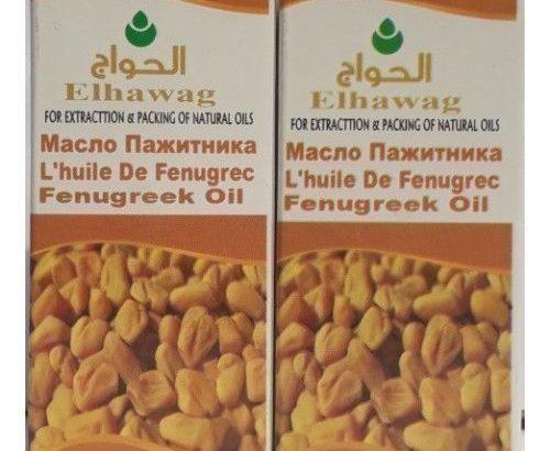 Elhawag Fenugreek Oil,(30ml),X 2pieces,Wonder Oil.