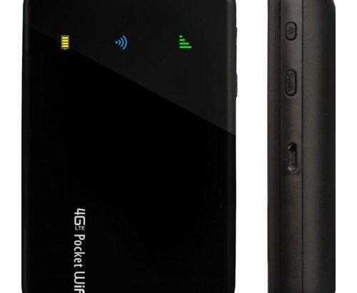 Harvilon 4G LTE MOBILE WIRELESS MIFI MODEM FOR ALL NETWORKS – BLACK