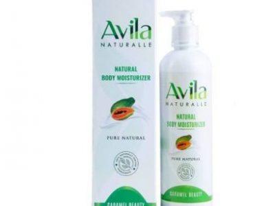 Avila 100% Organic Body Moisturizer – Caramel Beauty