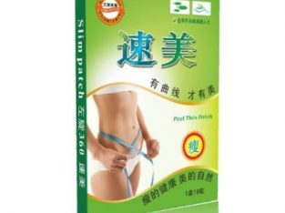 Slim Patch Wonder Plus Loss Fat Burner And Fat Tummy Slimming Patch