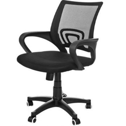 Mesh Office Chair- Black