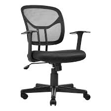 Mesh Office Chair- Black