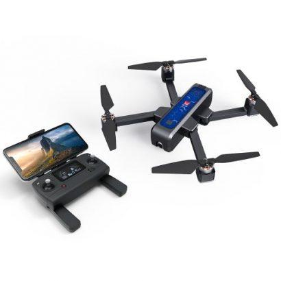 MJX Bugs 4W Quadcopter B4W RC Drone