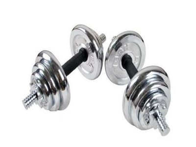 Dumbbells Set Adjustable Weight From Beginner To Advanced