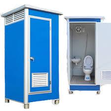 Gfrg Mobile Toilet