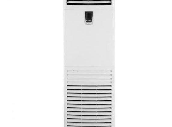 Hisense 2HP Standing Unit Floor Air Conditioner AF20UC