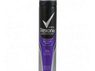 Rexona Body Spray For Men – 200ml