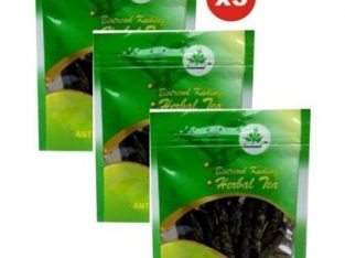 Kuding Herbal Tea 3pcs X 20g