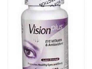 UST Vision Vitamin & Antioxidant 120 Capsule