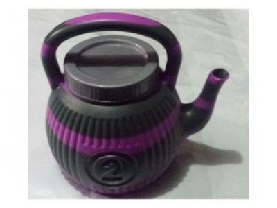Muslim Prayer Kettle