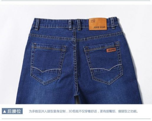 Male Type Business Recreational Jeans Man