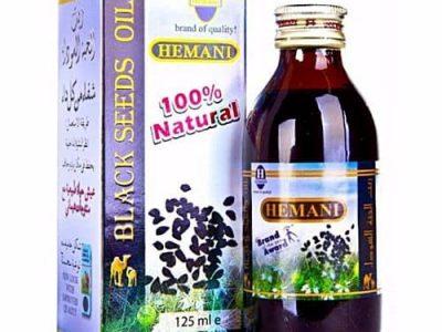 Hemani Blackseed Oil – 125ml