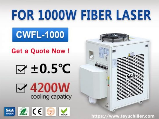 Closed loop water chiller unit for 1000W Fiber Laser