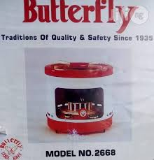 Butterfly Large Kerosene Stove – Red/White