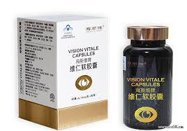 Norland Vision Vitale Capsules Capsules