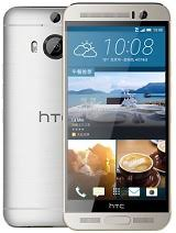 Htc HTC One M9+ Plus 32GB 4G LTE 5.2″ Android Smartphone
