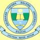 abubakar tafawa balewa university bauchi atbu 2020 2021 admission form direct entry  form is out call
