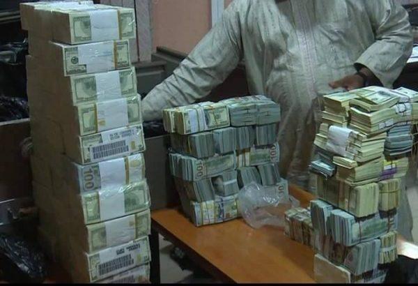 *FLIP CASH NIGERIA  FLIP CASH INVESTMENT*