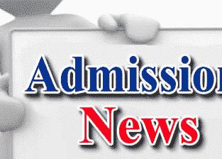 AlQalam University, Katsina Admission/Screening Form 2020/2021 is out   Direct