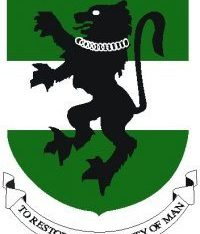 University of Nigeria, Nsukka 2020/2021 Post UTME Admission form, Direct Entry form is out on sale c