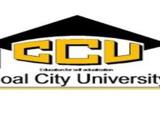 Coal City University Enugu State 2021/2022 Admission List is Out (1st,2nd,3rd,4t