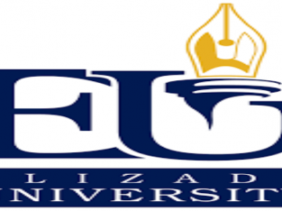 Elizade University, Ilara-Mokin 2021/2022 Admission List is Out (1st,2nd,3rd,4th
