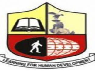 Oduduwa University, Ipetumodu – Osun State 2021/2022 Admission List is Out (1st,